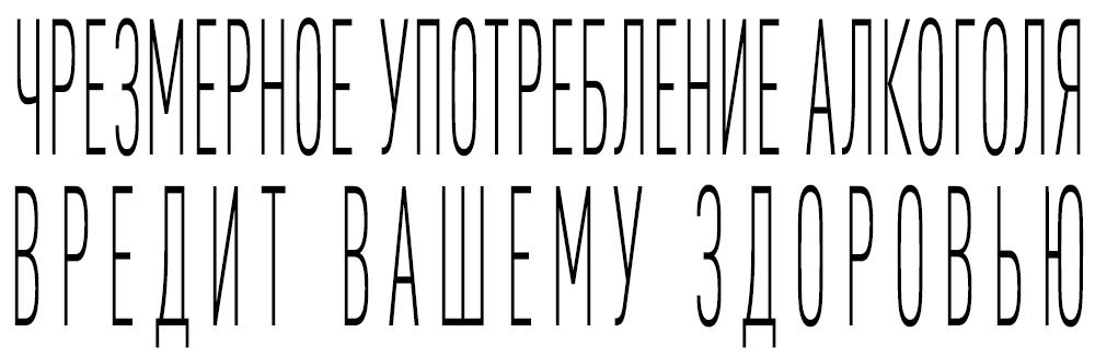 top-5-osvizhayuchyh-litnih-koktejliv-sezonu-2019-8