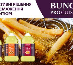 mystetstvo-frytyuru-1