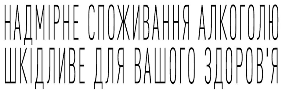 yak-pyty-sambuku-10